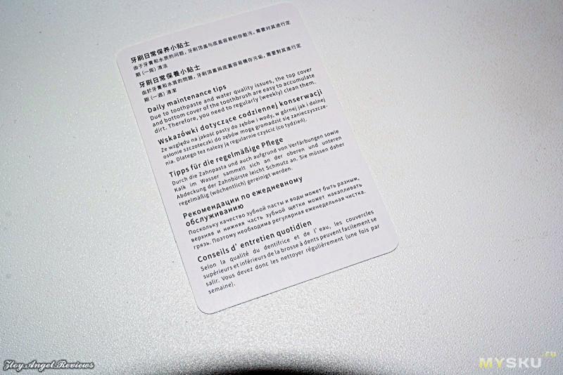 Звуковая зубная щетка Soocas X3. Пожалуй, одна их лучших китайских щеток на сегодня.