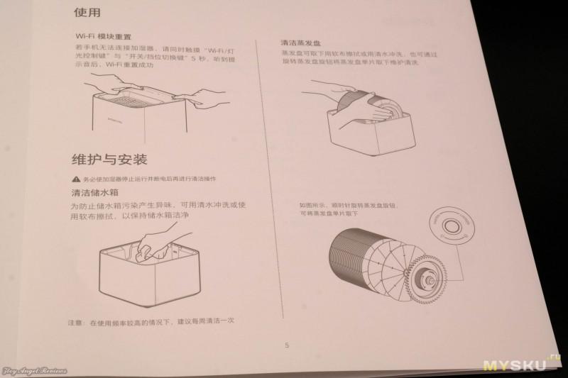 Увлажнитель естественного увлажнения Xiaomi Smartmi 2.