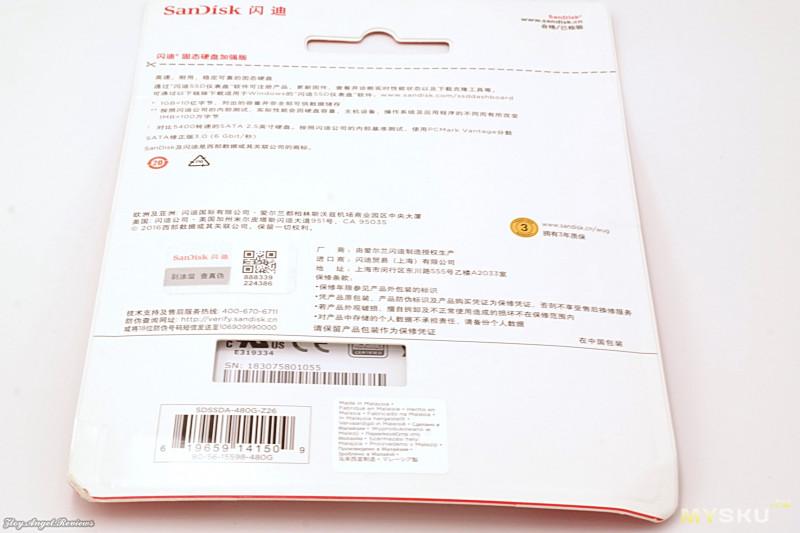 8a9a75b2dea6 Через прорезь в упаковке проглядывает серийный номер, наклееный на самом  диске.