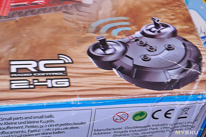 Конструктор CADA DOUBLE E C51005 из 549 деталей. Брутальный радиоуправляемый пикап.