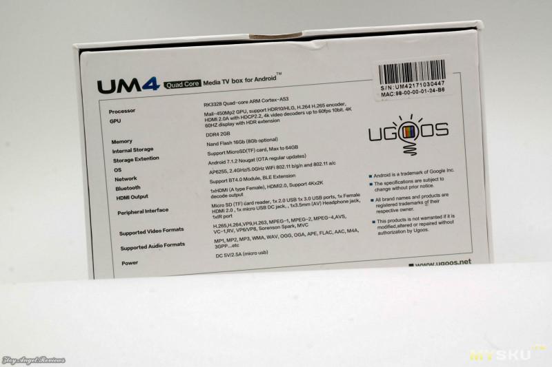 ТВ бокс Ugoos um4. Легчайшая доработка охлаждения из того, что было