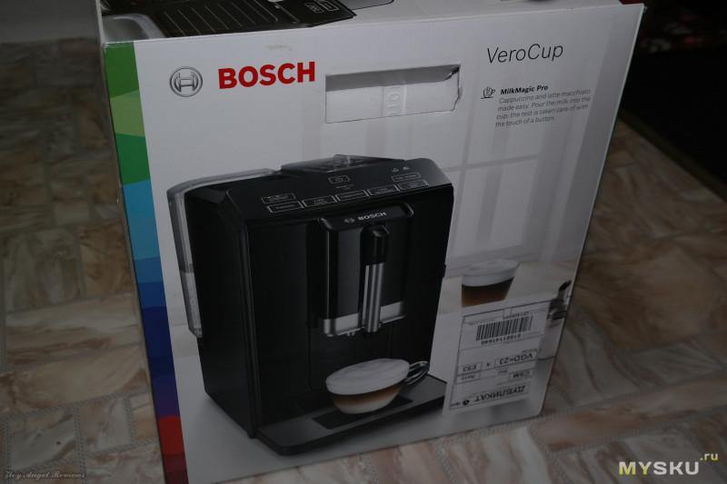Кофемашина  Bosch VeroCup 100 TIS30129RW. Размышления о выборе доступного, но вкусного кофе.