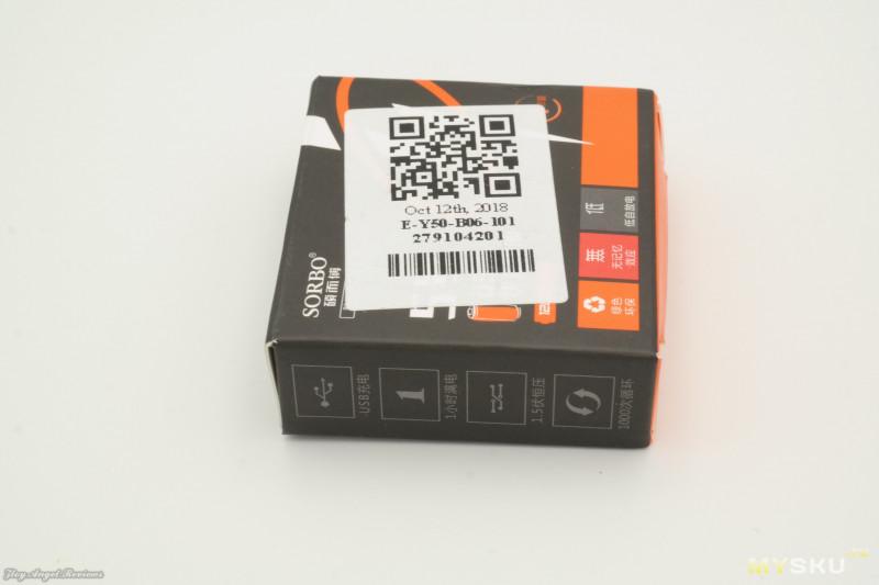 Удобные аккумуляторы АА Sorbo, перезаряжаемые от USB