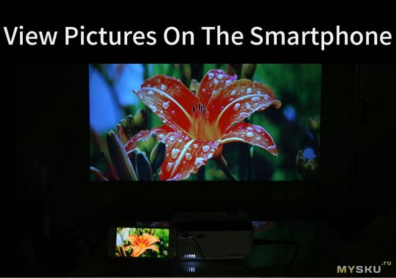 LCD проектор Exquizon T5  за 79,51$