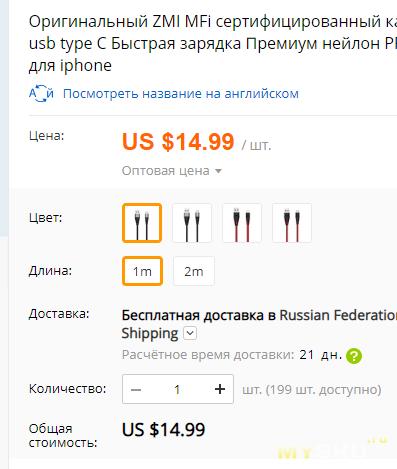 Премиум кабель TypeC для зарядки на 3А с подсветкой ZMI AL706 за 10.49$