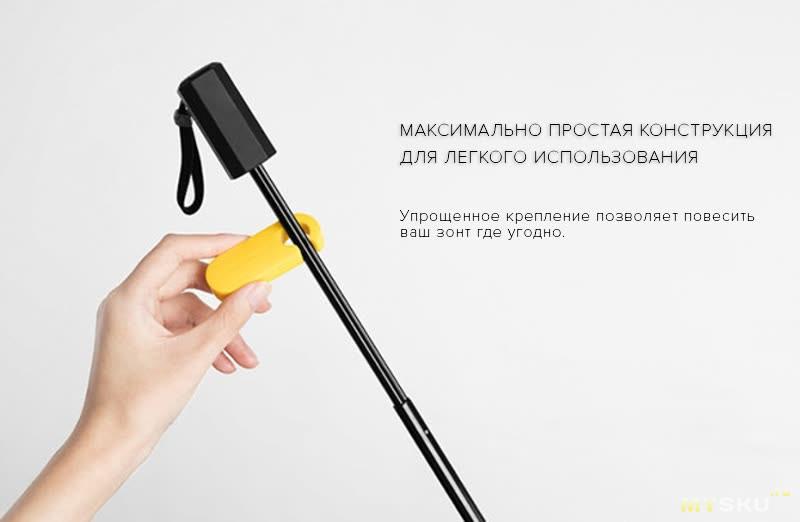Держатель для зонта BANANAUNDER за 0,79$