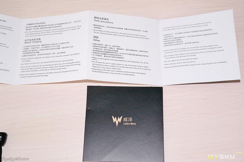 БасОвая bluetooth гарнитура Whizzer OH1 от Opera Factory