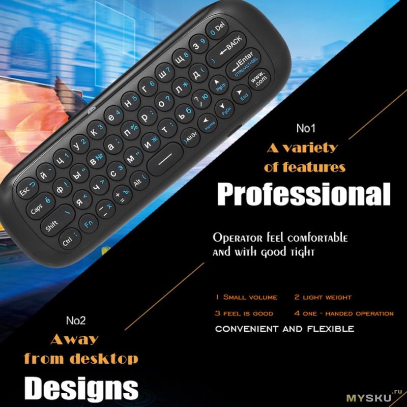 Аэро-мышь  с русской клавиатурой Wechip W1 за 12,79$