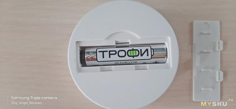 Термометр  гигрометр InkBird TH1 на батарейках ААА с возможностью подключения  внешнего щупа