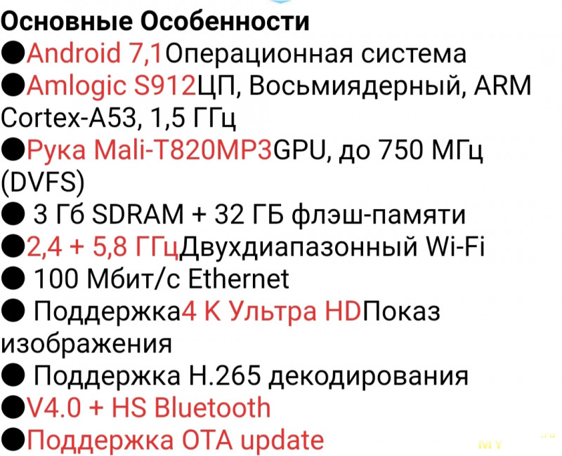 Мощный Твбокс mecool m8s max с АКТИВНЫМ ОХЛАЖДЕНИЕМ за 39.59$