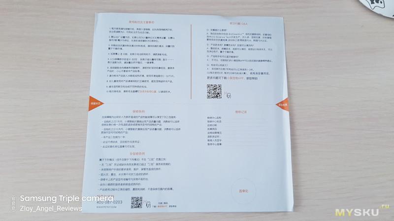 Миска для корма Xiaomi  PetKit со встроенными весами для точного дозирования сухого корма.