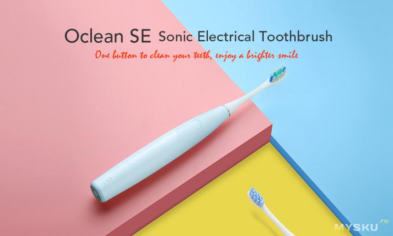 Зубная щетка Oclean SE Sonic за 35,99$