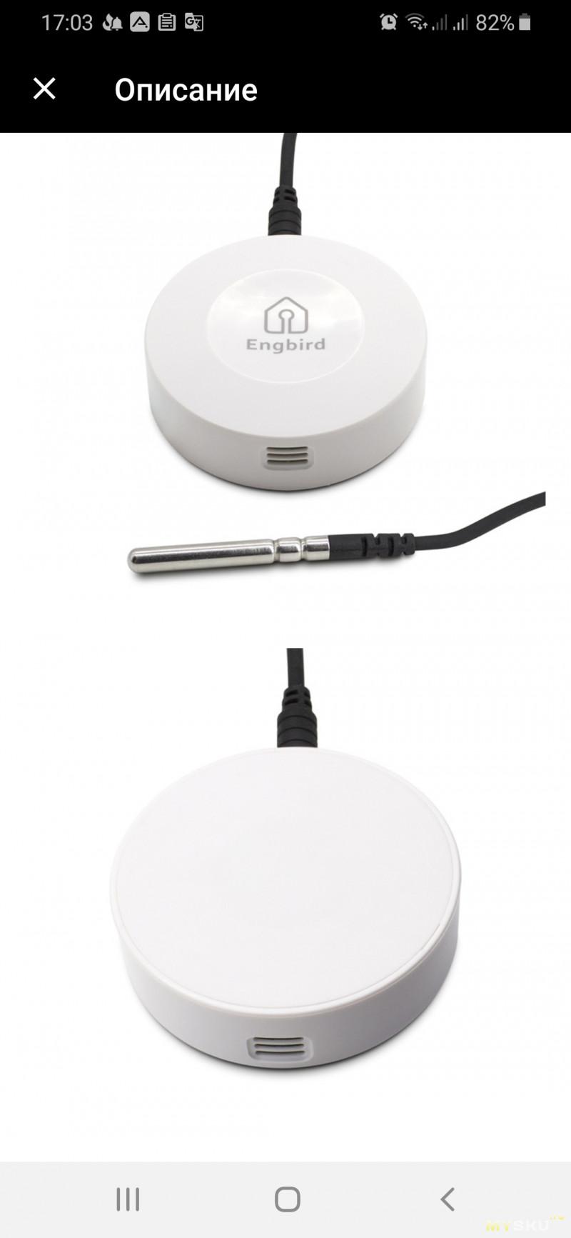 Термометр гигрометр Inkbird IBS th1 за 13.15$