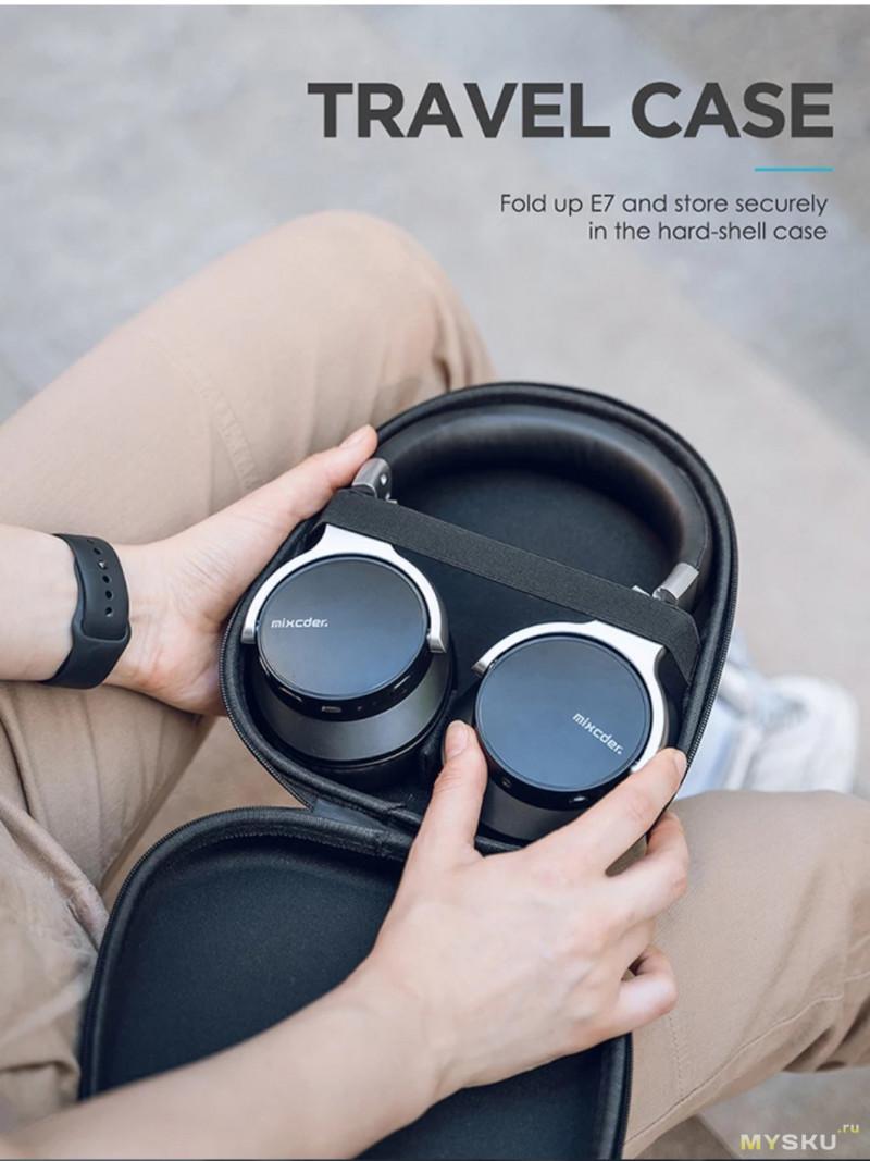 Беспроводные наушники Mixcder E7 с функцией шумоподавления за 38.39$