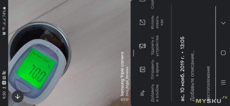 Термо-кружка непроливайка  с  интересной присоской Xiaomi Fiu Elegant Do Not Roll (0,47 л)