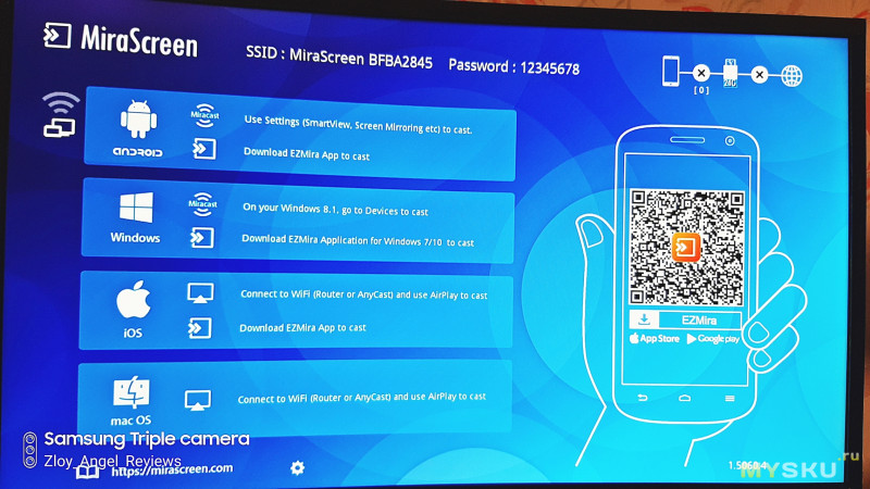 Mirascreen G5 plus. Смотрим онлайн новинки на телевизоре в отелях.
