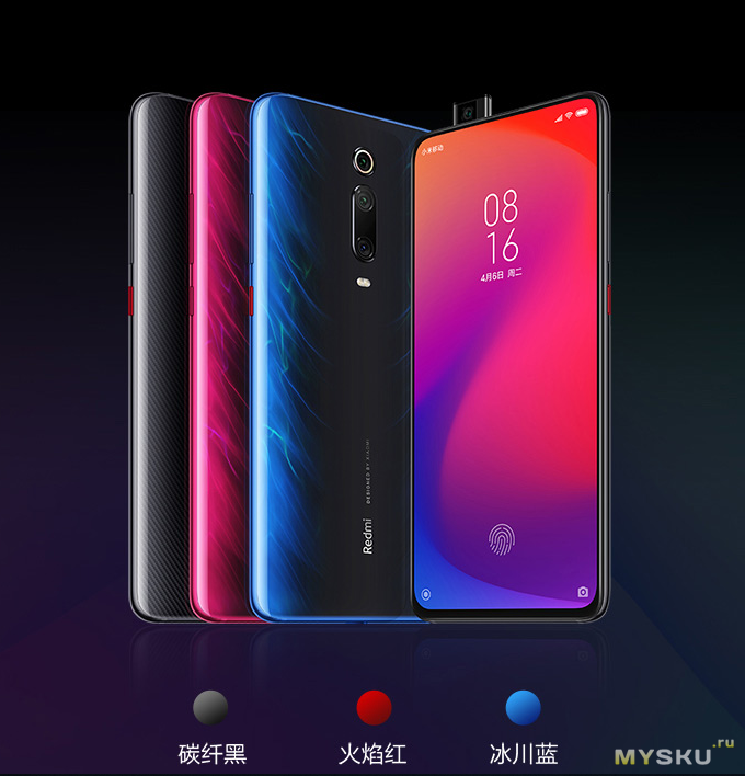 Xiaomi Redmi K20 8/256 за 220,99$