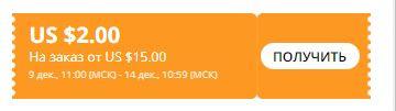 Новинка от InkBird - термометр для бассейна-ванны IBS-P01/B за 20,21$