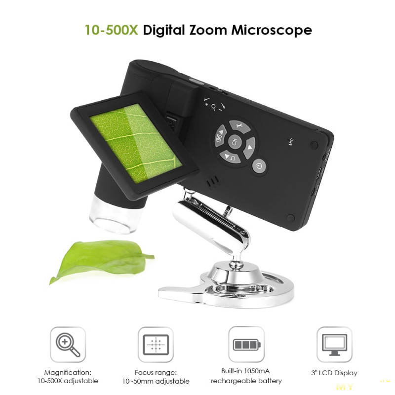 Ручной цифровой микроскоп на 5Мп за 82.53$