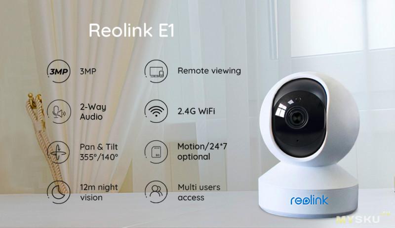 Камера Reolink E1 за 19,5$