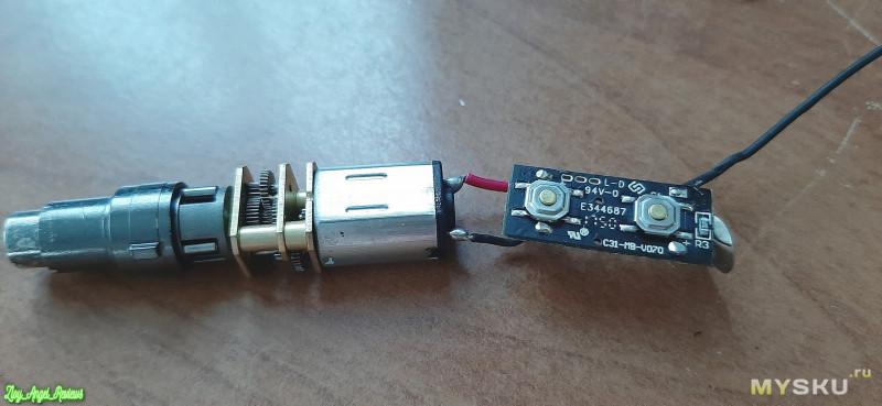 Набор 64 в1 отвертка Wowstick 1F+. Полный фарш на аккумуляторе и с подсветкой.