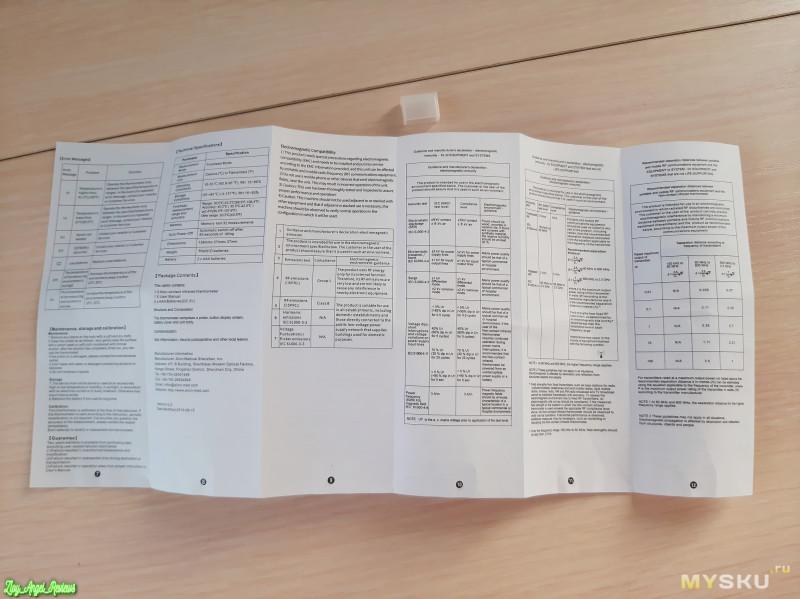 Термометр T08 от Xiaomi Youpin. Обзор с реальным опытом при болезни, сравнением с проверенным временем термометром и долгожданной разборкой