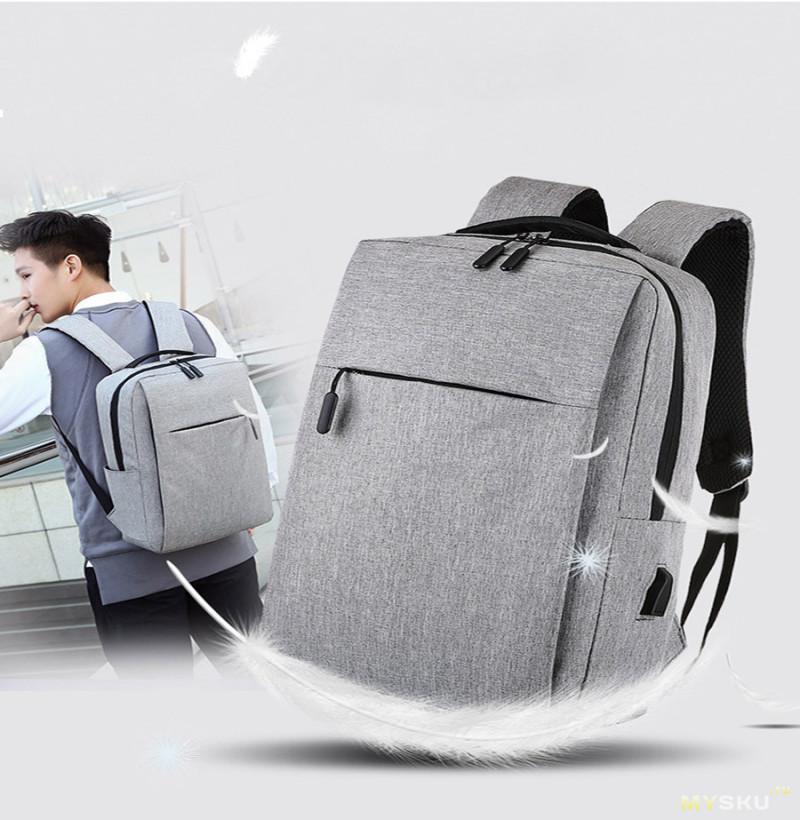 Рюкзак Mi Backpack Classic 17L за 10,99$