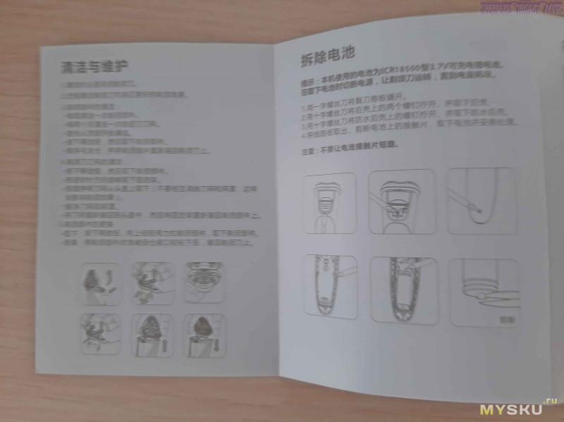 Электробритва Enchen BlackStone3 Pro от Xiaomi Youpin. Сравнение с бритвой Mijia