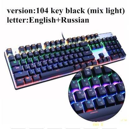 Промокоды на покупку механических клавиатур Metoo. К примеру 87 кнопок без подсветки с синими свичами за 21,05$