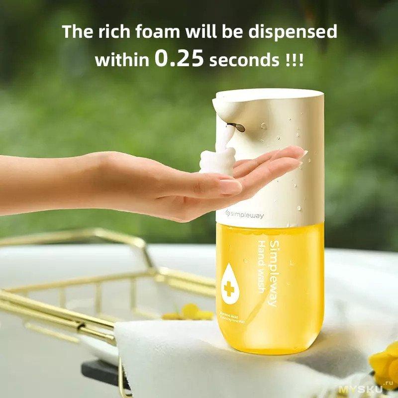 Дозатор для жидкого мыла Simpleway C1 за 9.99$