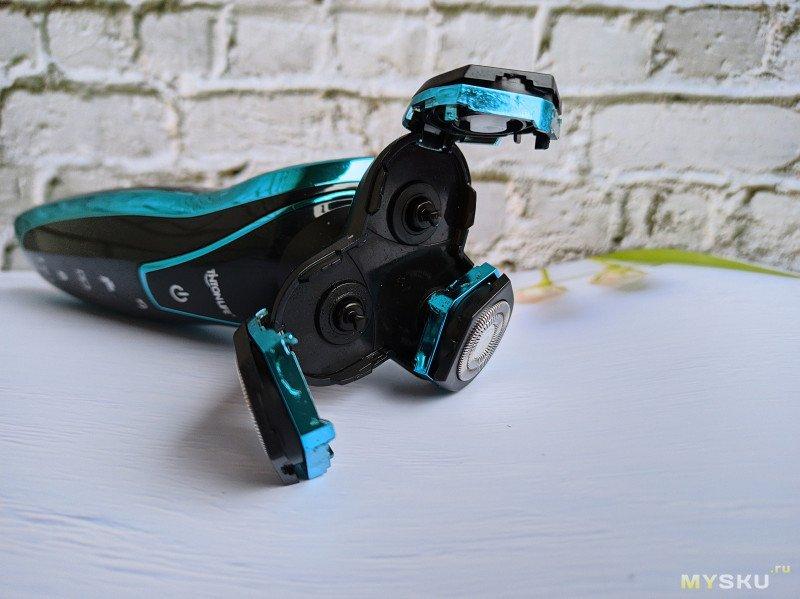 Красивая  роторная бритва TintonLife RQ1280