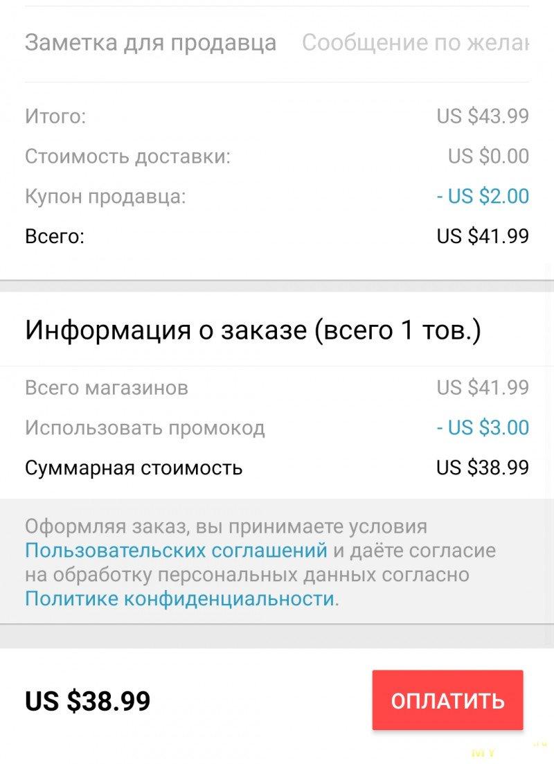 Павербанк- wifi роутер, раздающий интернет от мобильной сети 4G ZMI MF885 за 38.99$