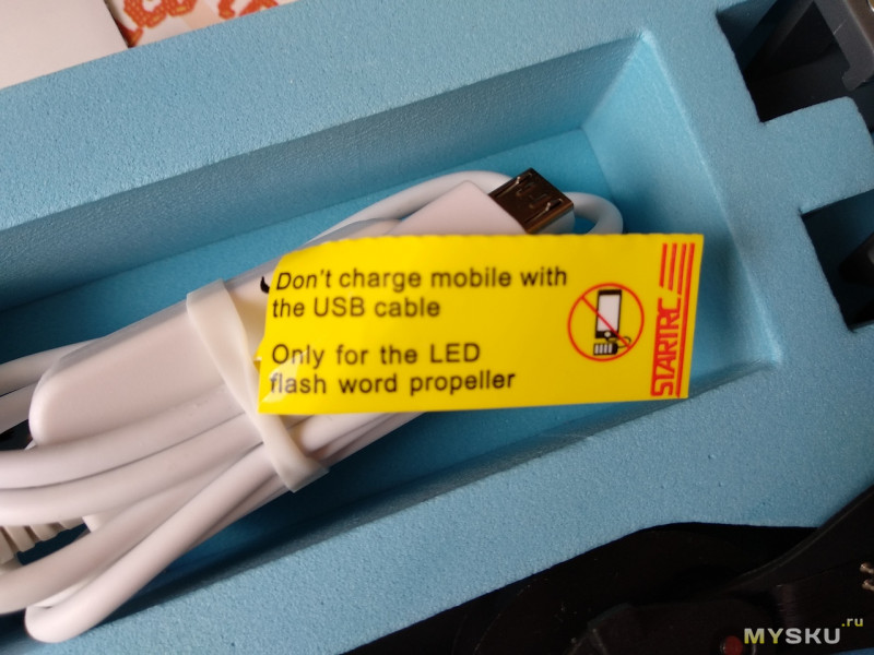 Светящиеся пропеллеры для квадрокоптера