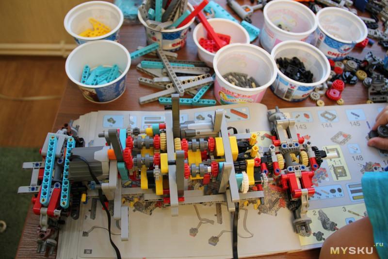 Lepin 20056 Аварийный внедорожник 6х6 (Аналог Lego 42070)