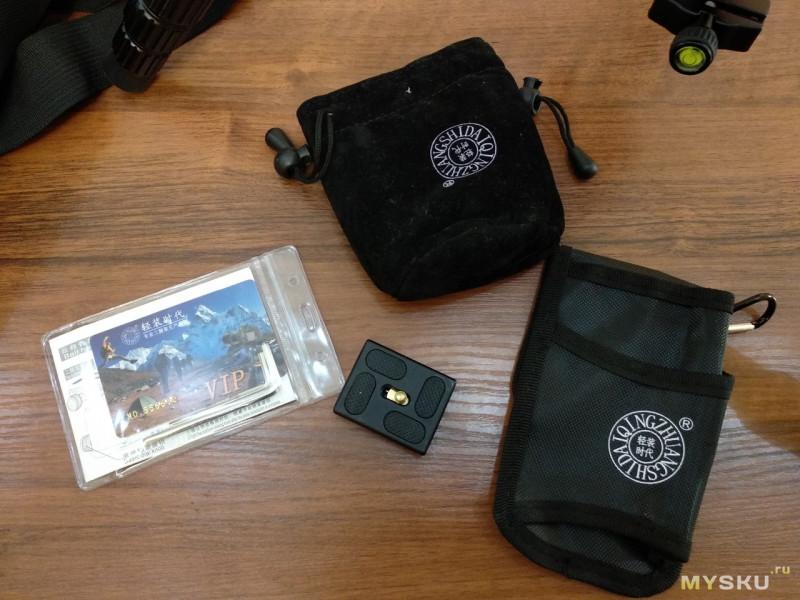 Штатив для фотоаппарата QZSD Q999