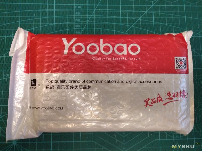 Повербанк Yoobao m20pro