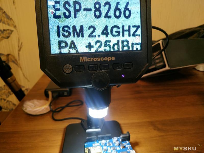 Цифровой микроскоп G600