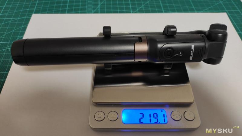 Селфи-палка BlitzWolf BW-BS5