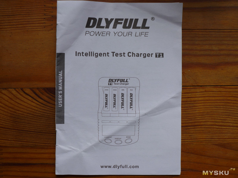 Экспресс обзор интеллектуальной зарядки DLYFULL T1