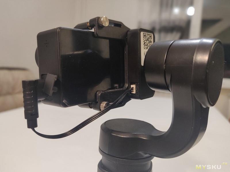 Стабилизатор для экшн-камеры SJCAM SJ-Gimbal 2