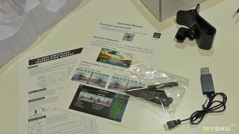 Аккумулятор для пульта управления квадрокоптера купить spark на ебей в петербург