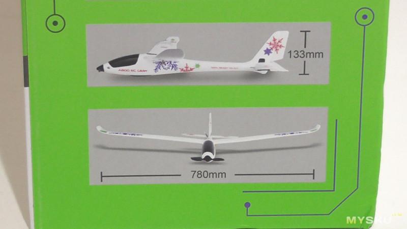 Мотопланер для новичка c 3D стабилизацией полета  -  XK A800