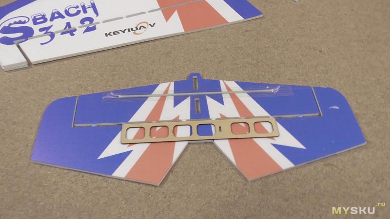 РУ модель самолета - SBACH 342