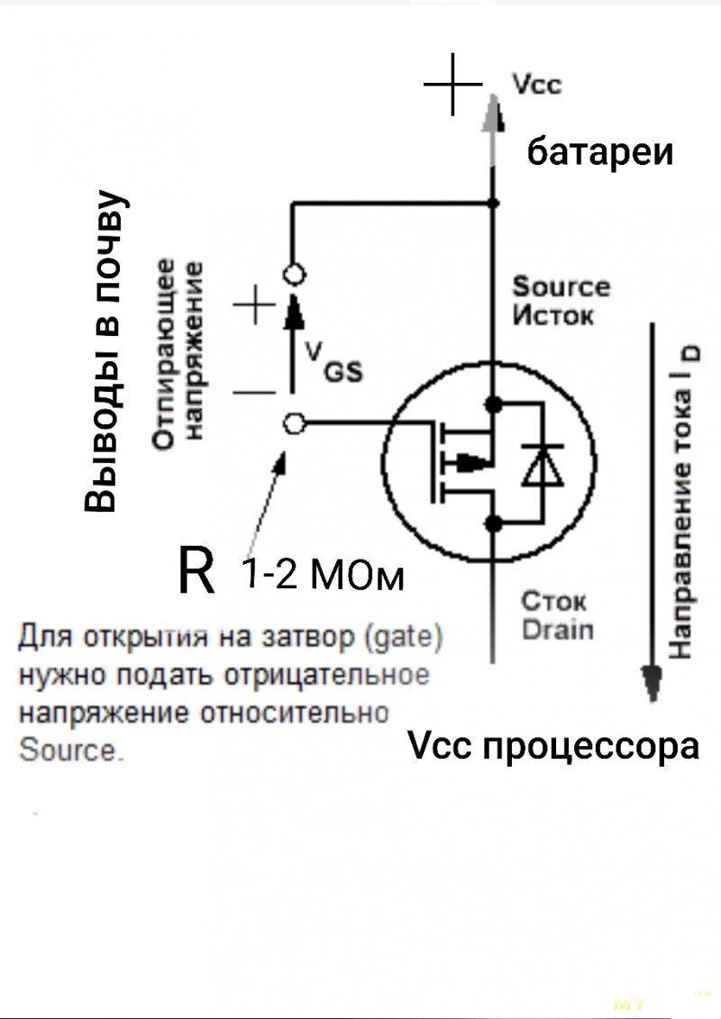 Беспроводной датчик контроля полива растений (влажности почвы) за  своими руками