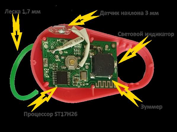 Bluetooth светозвуковой сигнализатор поклевки своими руками