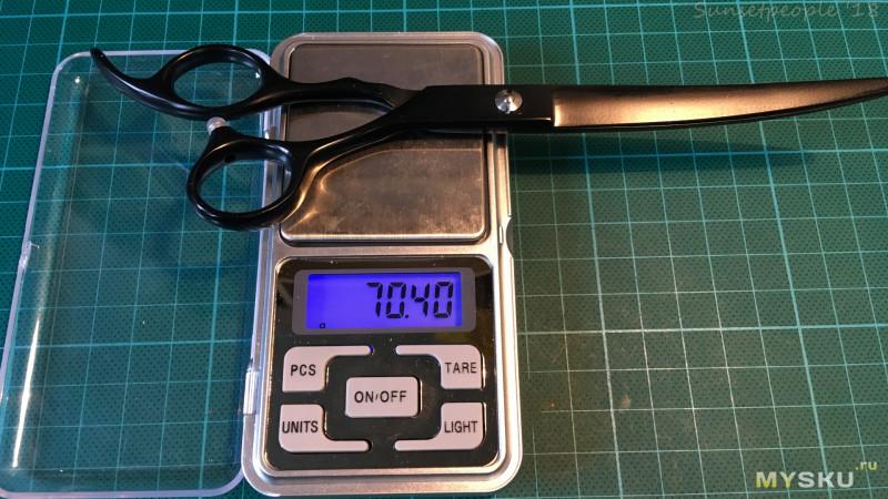 Набор для стрижки [домашних животных]. Ну или просто ножницы, ножницы... и расческа
