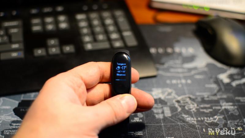 Электронный браслет Xiaomi Mi Band 3. Нужен ли, если есть смарт-часы?