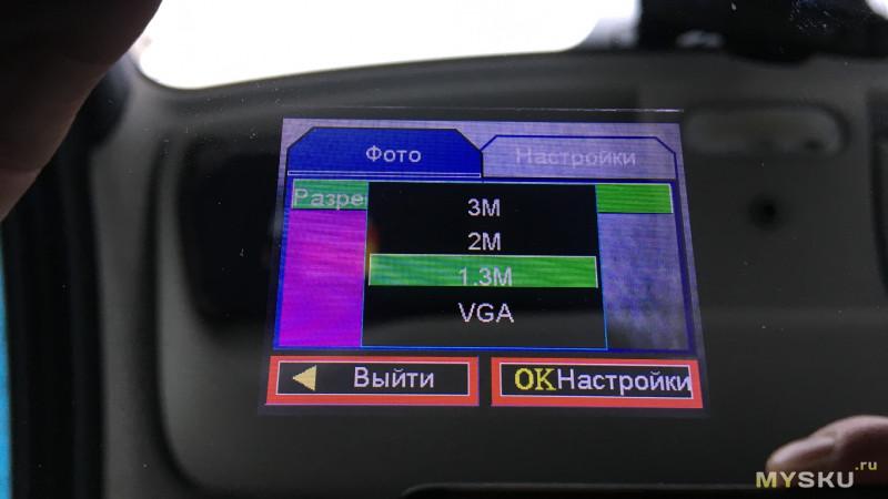 Автомобильное салонное зеркало- видеорегистратор.Треш-обзор