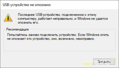 Флешка 128GB Sunbow