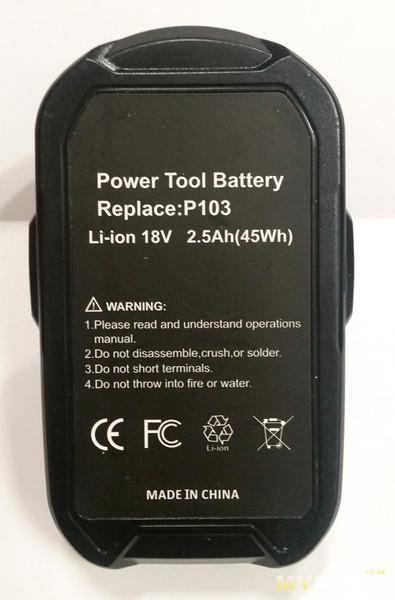 Неоригинальная батарея для инструмента Ryobi 18В 2.5Ач модель P103